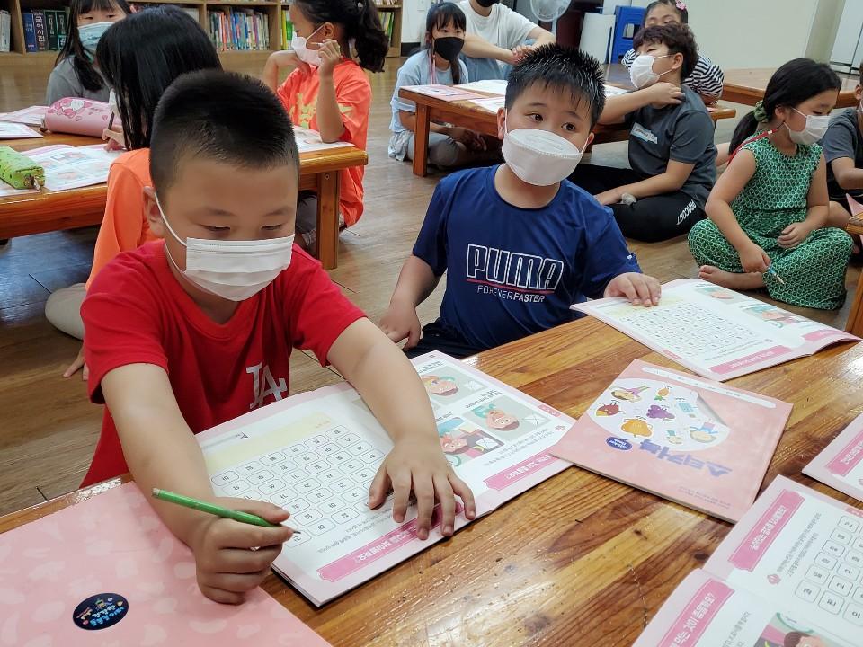 증평지역아동센터 '건강한 돌봄놀이터' (09.09) [이미지]
