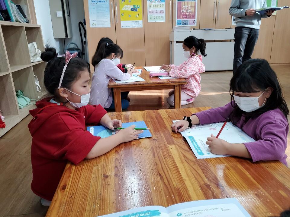 증평지역아동센터'건강한 돌봄놀이터' (10.14) [이미지]