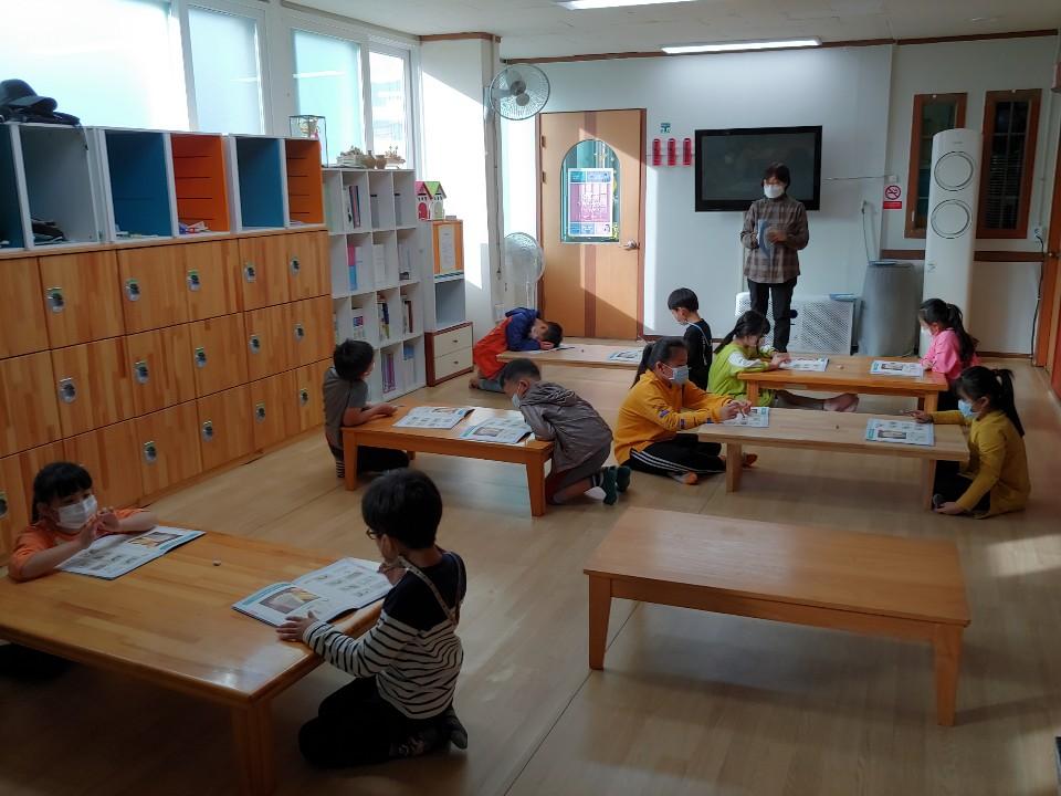 무지개센터 4권 2차시 교육 [이미지]