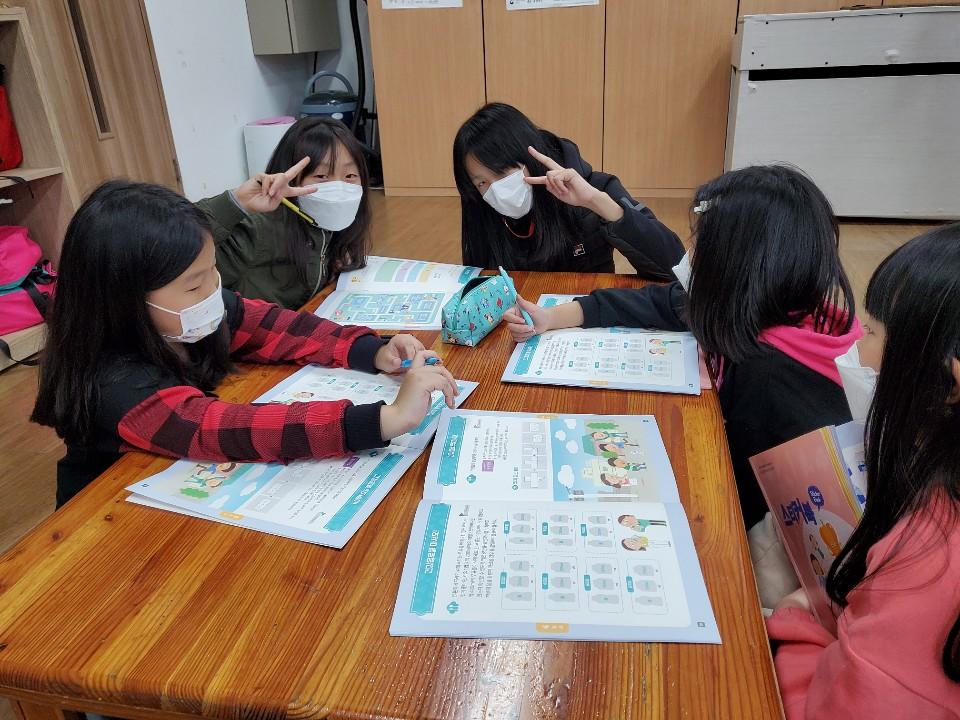 증평지역아동센터'건강한 돌봄놀이터' (10.21) [이미지]