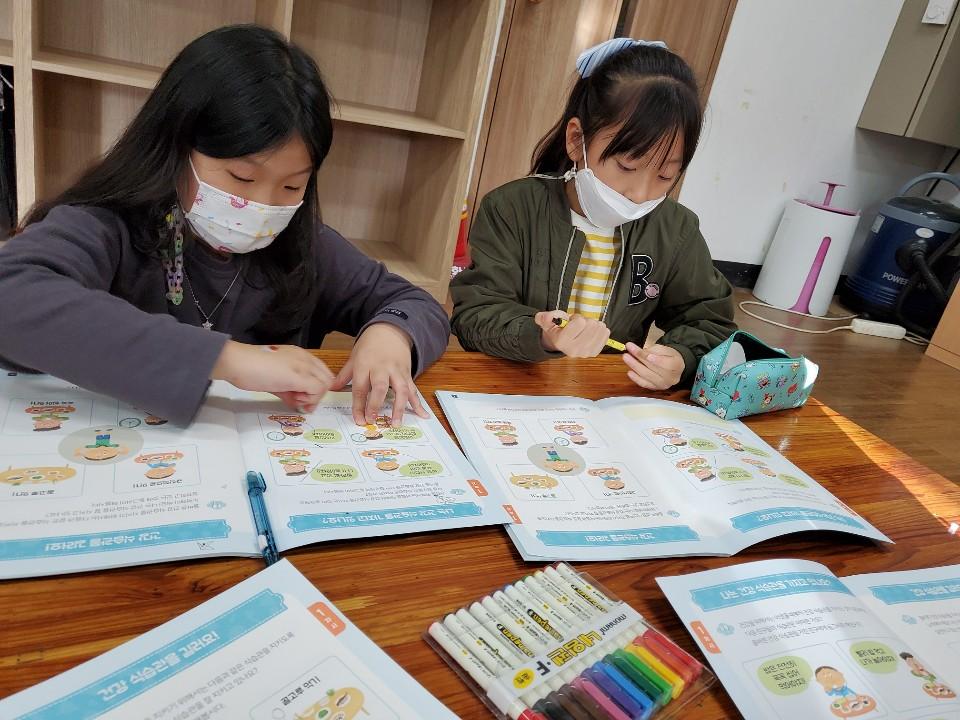 증평지역아동센터'건강한 돌봄놀이터' (10.28) [이미지]