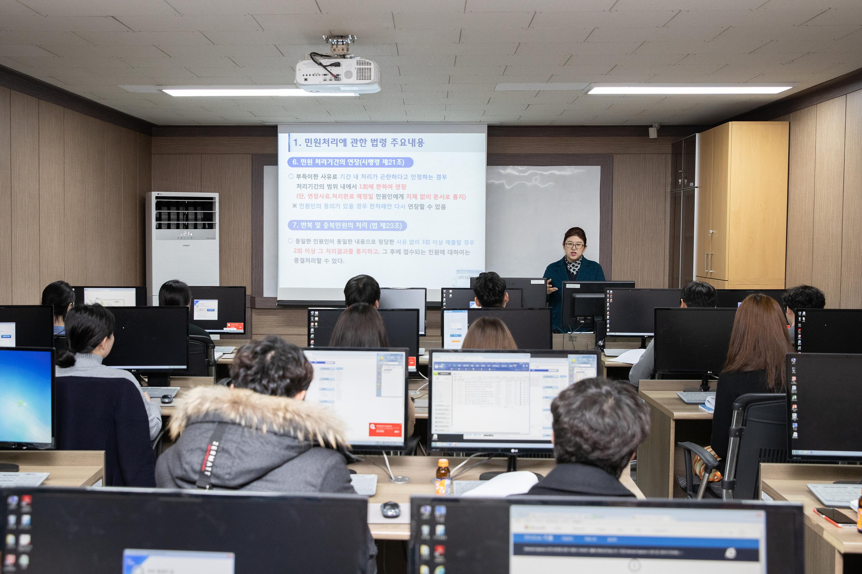 증평군, 신규공무원 민원응대서비스 실천교육 실시 [이미지]