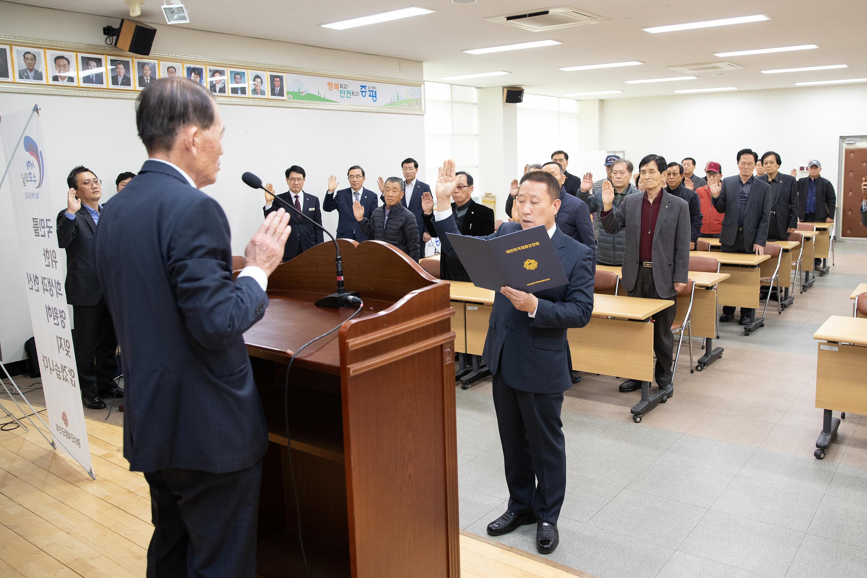 제4회 서해수호의 날 기념식 개최 [이미지]