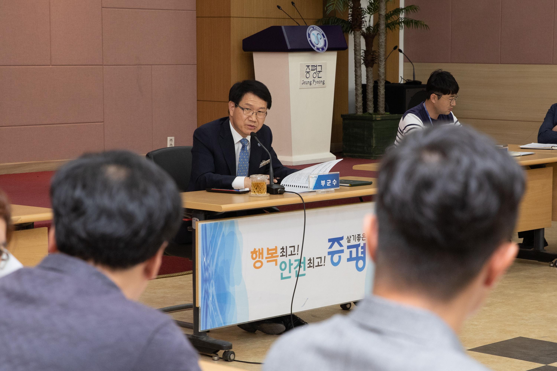 증평군, 2019년 지방재정 신속집행 부진 대책 보고회 개최 [이미지]