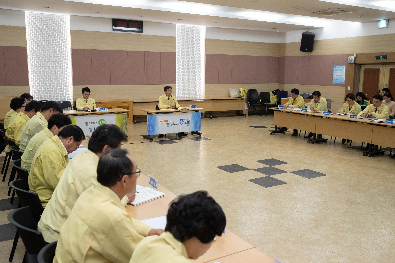 증평군, 2019 을지태극연습 준비보고회 개최 [이미지]