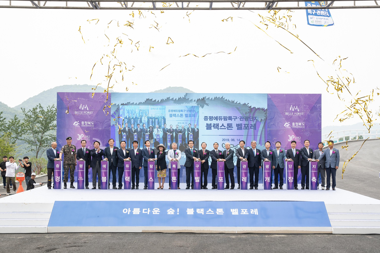 충북 최초의 관광단지, 증평 에듀팜 특구 관광단지 14일 개장 [이미지]