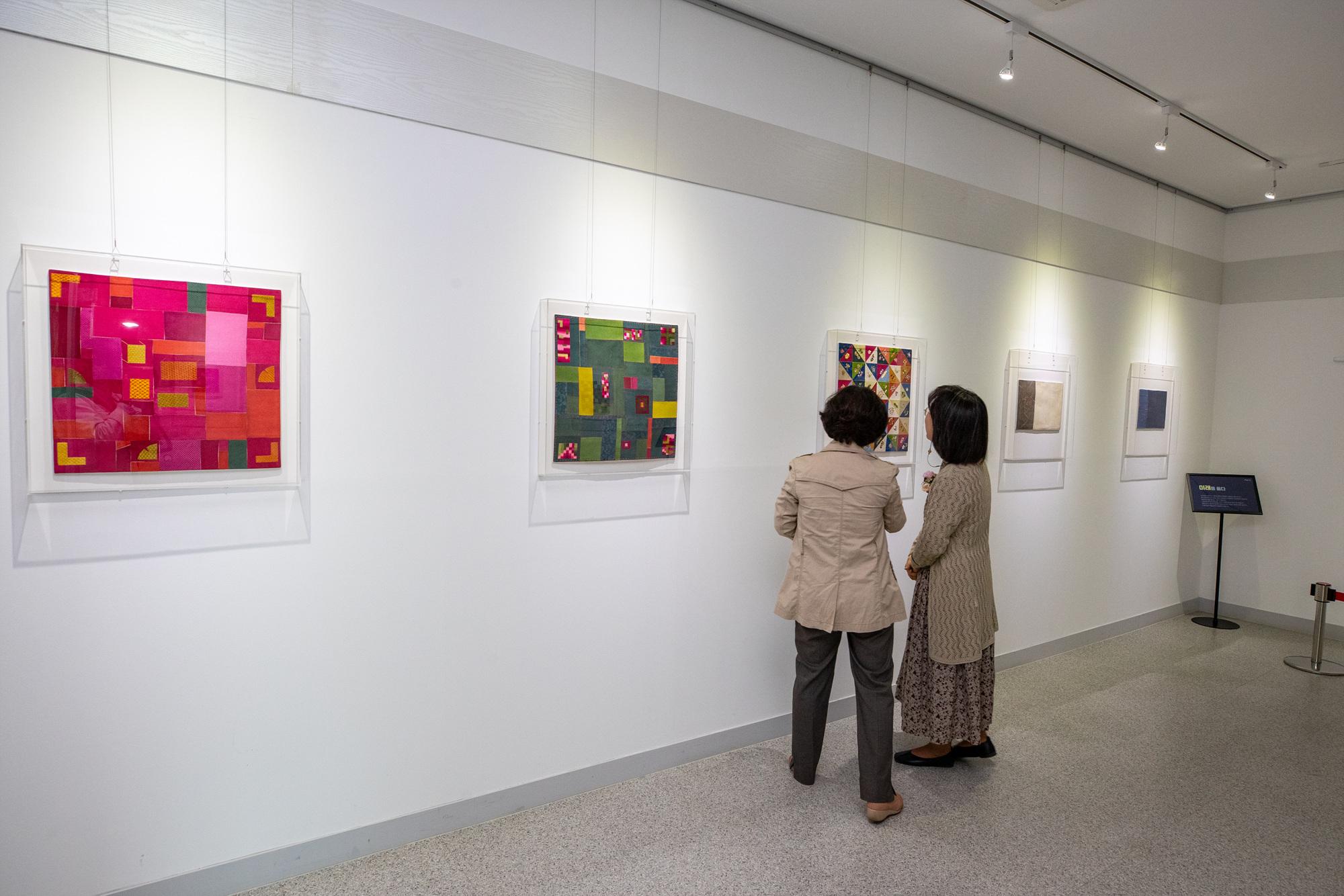 증평민속체험박물관, 가을을 수놓은 조각보전 개최 [이미지]