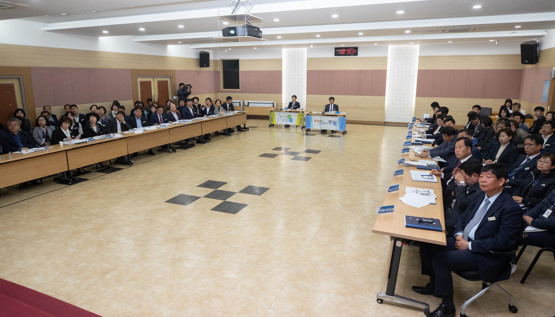 증평군, 2020년도 주요업무계획 보고회 개최 [이미지]
