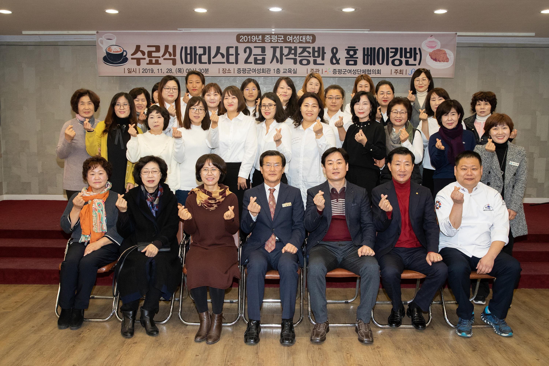 제15기 증평군 여성대학 수료…재능 활용해 자원봉사활동 참여 약속 [이미지]
