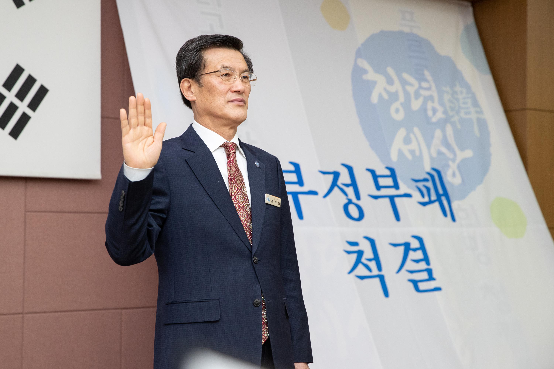 증평군, 청렴도 우수기관 도약을 위한 '청렴증평' 선포식 개최 [이미지]