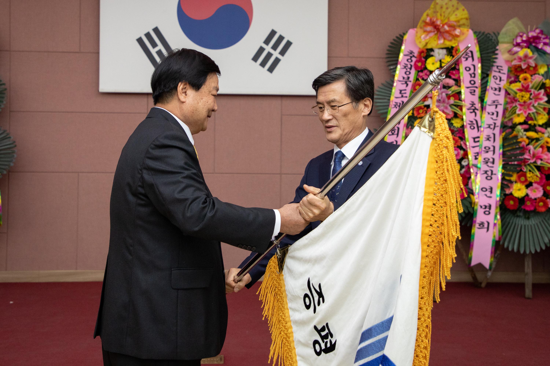 증평군체육회, 민선이양 첫 정기총회 개최 [이미지]