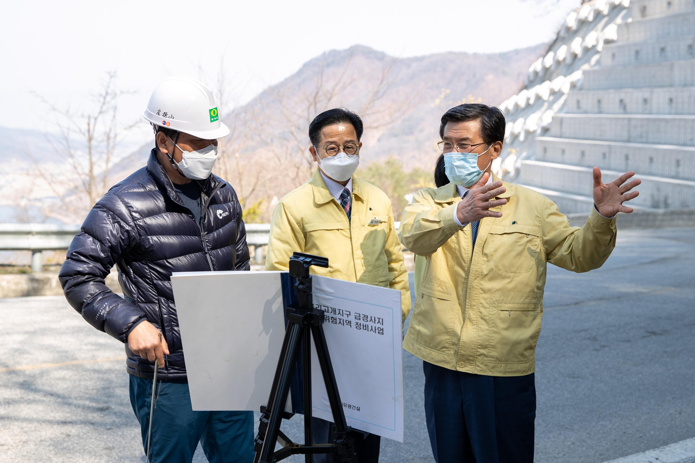 홍성열 증평군수, 여름철 자연재난 대비 재해우려지역 안전점검 [이미지]