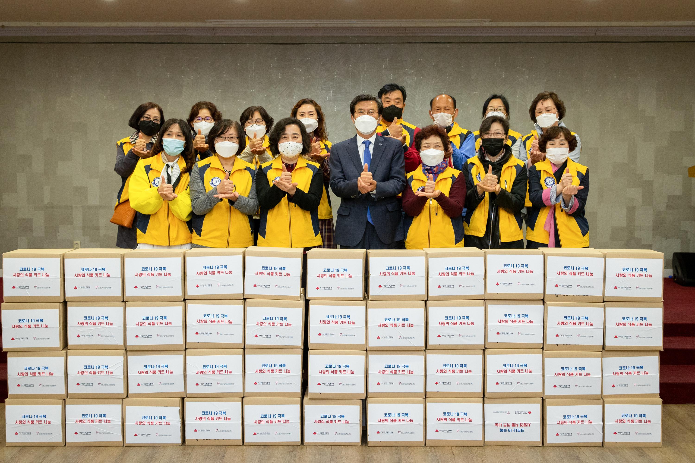 증평군 자원봉사종합센터, 코로나19 극복 식품키트 나눔 봉사…홍성열 증평군수도 키트 제작에 힘 보태 [이미지]