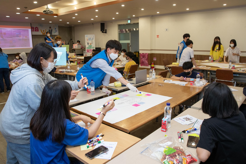 증평군, 아동친화도시 조성을 위한 아동참여기구 워크숍 개최 [이미지]