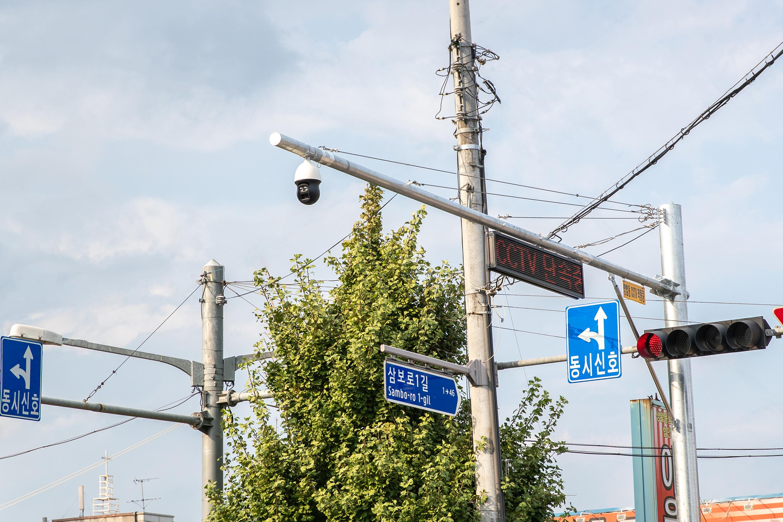 증평군 교통혼잡구역 불법 주·정차 CCTV 단속 확대 [이미지]