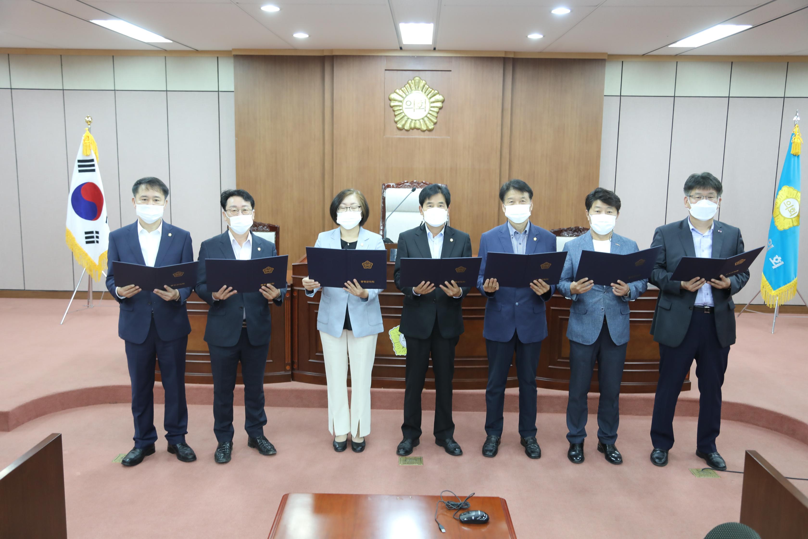 증평군의회 한국철도공사 충북본부 통폐합 반대 성명 발표 [이미지]