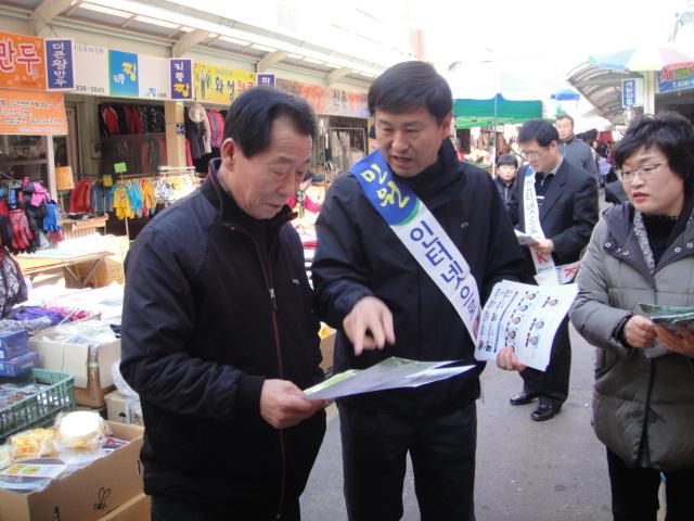 증평군 민원24 및 편리한 여권 발급 방법 등 가두 홍보 [이미지]