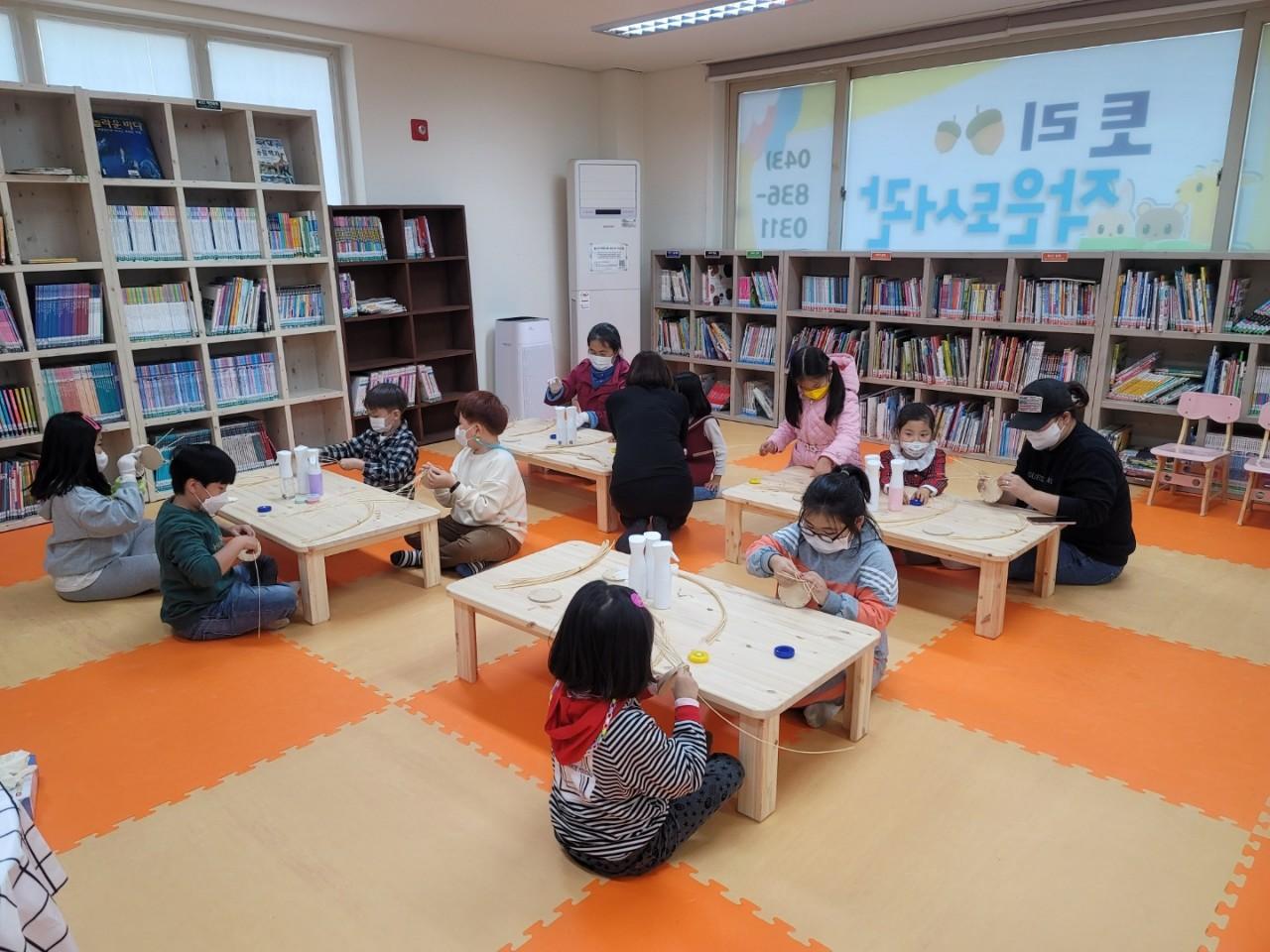 증평 천년나무 아파트, LH 작은도서관 리모델링 공모 선정 [이미지]