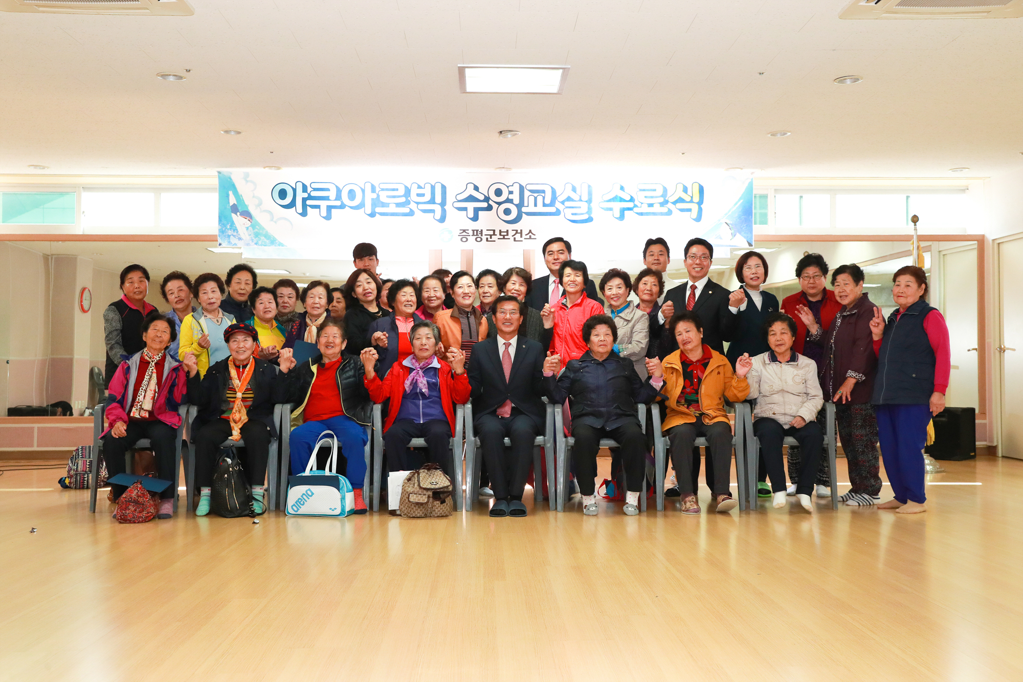증평군, 2017년 하반기 아쿠아로빅 수료식 개최 [이미지]