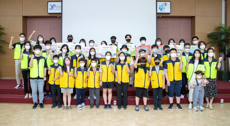 증평군아동참여위원회 정기회의 개최 및 아동권리 존중 캠페인 동참 [이미지]