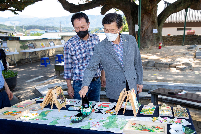 비대면 주민화합 농촌축제,'제3회 죽리아카이브축제' 성료 [이미지]