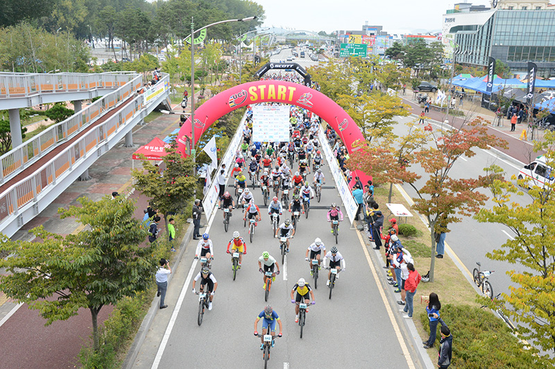 Jeungpyeong Ginseng and MBC Chungbuk National Mountain Biking Competition